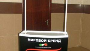 Промо-стойка прямоугольная с фризом