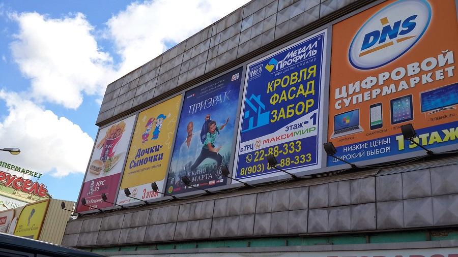 Качественная полиграфия в Киеве