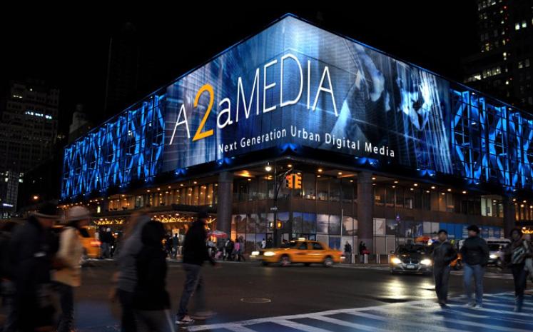 Новый способ отображения наружной рекламы - медиафасады