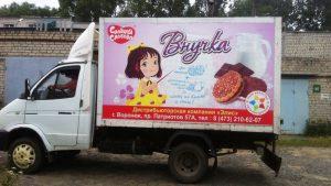 Газель-фургон для компании Элис (2-ое фото)