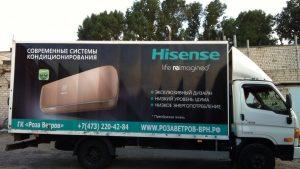 Оклейка Hisense (2)