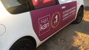 Оклейка авто - Kari