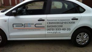 Оклейка авто PFC