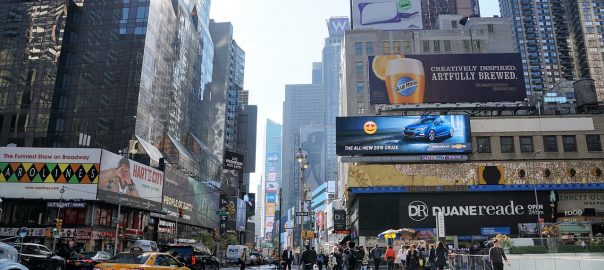 new-york-1930656_1280